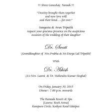 wedding card matter indian wedding card matter pdf matik for