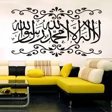 decoration arabe maison arabe designs achetez des lots à petit prix arabe designs en