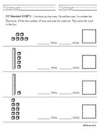 kindergartens 3 rs respect resources and rants freebie plane