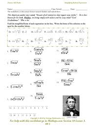 order of operations with variables worksheets multiplication by 4