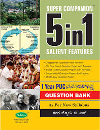 amazon in buy 5 in one 1st puc sociology kannada medium book