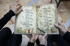 family haggadah jerusalem family lays claim to museum s famed haggadah