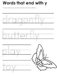 standard block printing tracers ending consonant sounds