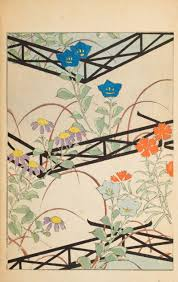 Japanese Designs A Japanese Graphic Design Magazine From 1901 Designer Daily