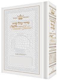 pocket siddur j levine books judaica artscroll women s siddur pocket size ashk