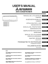 mitsubishi heavy industries air conditioning manual uk air