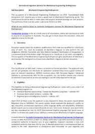 cover letter sample mechanical engineer english essays for primary students buy a descriptive essay i
