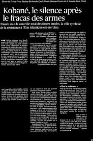 cr馘ence cuisine barre de cr馘ence cuisine 81 images hsk东西词典homophones