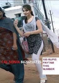 Seeking In Ahmedabad Seeking Ahmedabad Ishuads In
