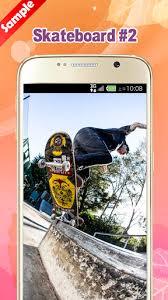 skateboard 2 apk free skateboard wallpaper 1 6 apk androidappsapk co