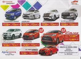 main dealer toyota 0823 8 5555 282 tsel indra harga kredit toyota pekanbaru