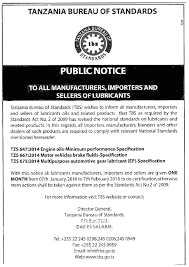 bureau of standards tanzania pvoc standards for lubricants