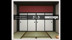 kuroneko u0027s japanese room 2 apartment walkthrough youtube