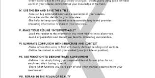 vocabulary essay writing federal resume builder objectives for