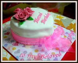 nice birthday cake for my husband image inspiration of cake and