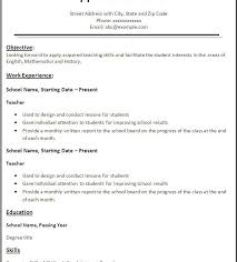 Teacher Resume Templates Word Innovational Ideas Teacher Resume Templates 13 Template Cv