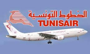 tunisair siege après sa perte colossale de 2016 tunisair lancera une augmentation