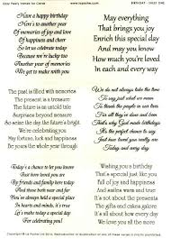 birthday card notes best 10 birthday card messages ideas on