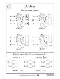 1st grade math worksheets double it greatschools