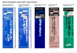 vinyl record worth guide blue note in japan londonjazzcollector