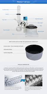 re 5000a rotary evaporator rotary evaporator henan lanphan