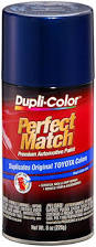 amazon com dupli color bty1623 dark blue pearl toyota exact match