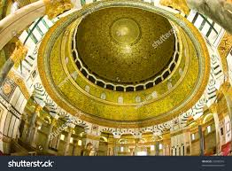 Dome Of Rock Interior The Dome Of The Rock Interior Instainterior Us