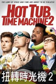 watch breaking away full movie streaming hd movie online hd