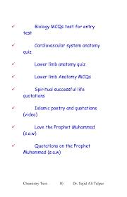 Anatomy And Physiology Chemistry Quiz Chemistry Mcqs Test For Entry Test