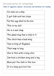 phase 3 phonics worksheet by clairenichola teaching resources tes