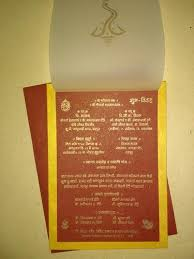 wedding quotes marathi single fold insert pull out insert cardboard paper wedding