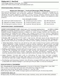 cover letter sample resume server position sample resume server