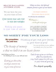 sympathy cards verses for sympathy cards that express your