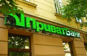 Awning Problems Cbc Advises Privatbank Customers To Contact Ukraine To Resolve
