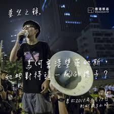 r馮lementation cuisine collective hong kong s umbrella movement and beyond