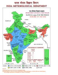 Indian Map Imd All India Rainfall Maps Gujaratweather Com
