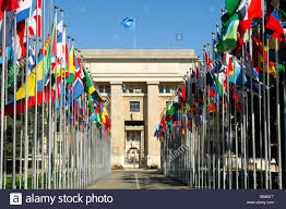 Flags Of Nations Images Flag Complex Of The United Nations Un Palais Des Nations Geneva