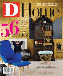 Interior Home Design Magazine - Best home interior design magazines