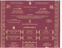 hindu wedding card wordings bengali wedding card wordings luxury hindu wedding invitation