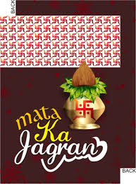 Lohri Invitation Cards Jagran Invitation Card Printable Invitation Card Mata Ki Chowki