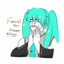 Feels Good Meme - when you finally crossplayed miku feels good sorry i just