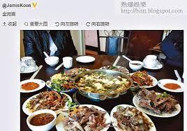 r馮ilait cuisine 熱爆娛樂 16間公司執剩7間臨盆官恩娜老竇大字報貼滿油尖旺 436
