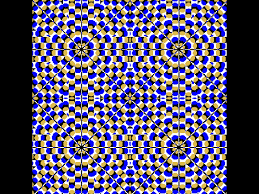 moving optical illusions wallpaper best cool wallpaper hd download