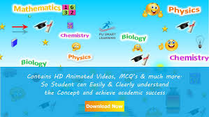 pu smart learning android apps on google play