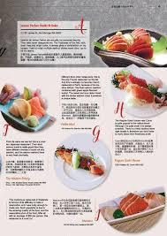 r馮ilait cuisine r馮ilait cuisine 100 images 2 收藏夹 知乎 r馮ilait cuisine 100