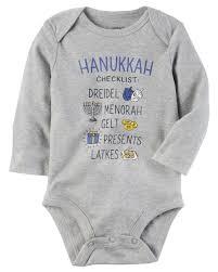 hanukkah clothing hanukkah checklist collectible bodysuit carters
