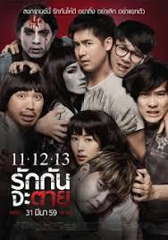 film perang thailand terbaru contract to kill 2016 online movie free online movies