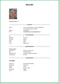 first job resume builder examples of resume for job application resume example and free examples of resume for job application sample resume resume for first job examples resume builder resume
