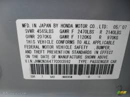 2007 accord color code nh695m for silver frost metallic photo