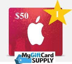 buying gift cards online itunes gift card offer you to buy gift card from anywhrere free